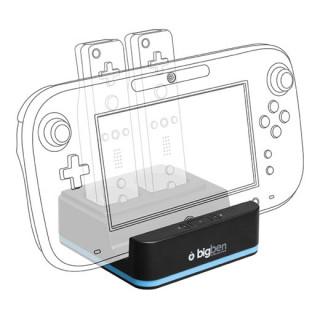 Nintendo Wii U Dual Charger (Akkumulátor szett) WII U