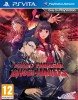Tokyo Twilight Ghost Hunters PS Vita