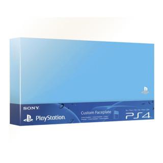 PlayStation 4 Merevlemez Fedőlap (Víz Kék) PS4