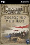 Crusader Kings II: Songs of the Rus (PC) Letölthető