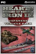 Hearts of Iron III: Japanese Vehicle Pack (PC) Letölthető