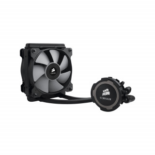 Corsair Hydro Series H75 (CW-9060015-WW) PC