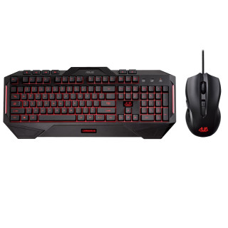 Asus Cerberus Gaming Combo Package PC