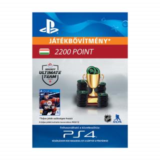 2200 NHL® 18 Points Pack - ESD HUN (Letölthető) PS4