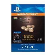 Shadow of War - 1050 Gold - ESD HUN (Letölthető)