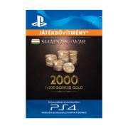 Shadow of War - 2,200 Gold - ESD HUN (Letölthető)
