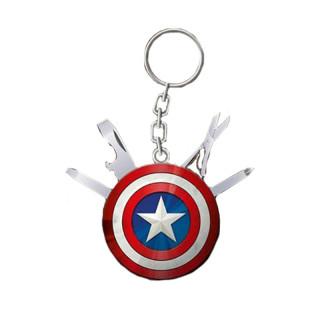 Marvel Avengers Captain America Multi Tool kulcstartó AJÁNDÉKTÁRGY