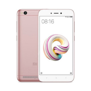 Xiaomi Redmi 5A 16GB Rose Gold (használt) Mobil