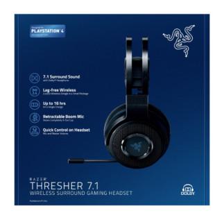 Razer Thresher Wireless 7.1 Headset (PC,PS4) RZ04-02230100-R3M1 Több platform