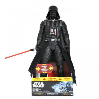 Star Wars - Darth Vader figura (Light and Sound) (51 cm) AJÁNDÉKTÁRGY
