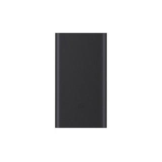 Xiaomi Mi Powerbank 2 Black 10000 mAh Mobil