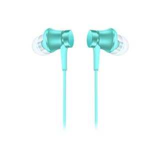 Xiaomi MI Piston Headphone Basic Blue EU Mobil
