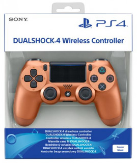 Playstation 4 (PS4) Dualshock 4 kontroller (Bronz) PS4