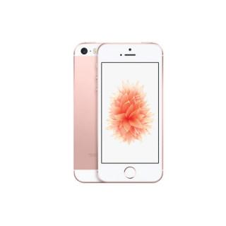 Apple Iphone SE 64GB Rose Gold (használt) Mobil