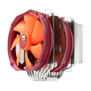 Thermalright Silver Arrow IB-E Extreme PC