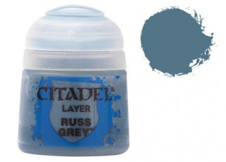 Citadel Layer: Russ Grey Ajándéktárgyak