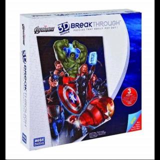 3D Puzzle Bosszúállók 3. Ajándéktárgyak