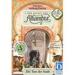 Alhambra - kiegeszites: A város kapui Ajándéktárgyak