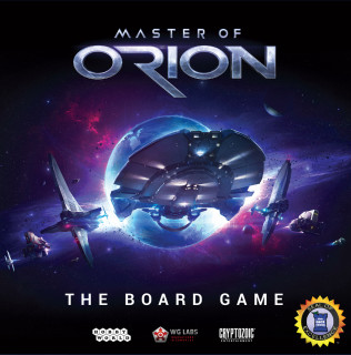 Master of Orion Ajándéktárgyak