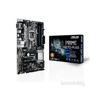ASUS PRIME H270-PLUS Intel H270 LGA1151 ATX alaplap PC