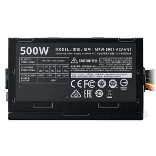 Cooler Master Elite V3 500W 12 cm ventilátorral dobozos tápegység PC