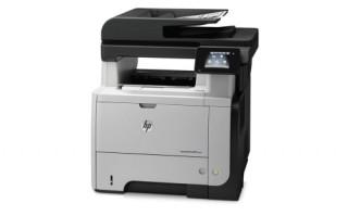 HP LaserJet Pro 500 M521dw mono A4 lézer MFP, duplex, LAN, WIFI, FAX, 3 év promó PC