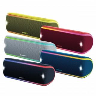 Sony SRS-XB31Y Extra Bass hordozható vezetéknélküli hangszóró Több platform