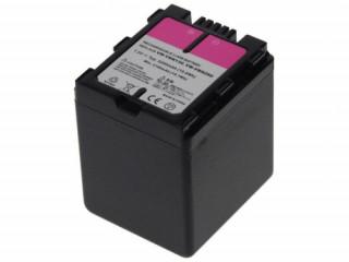 Avacom utángyártott digitális fényképezőkhöz akkumulátor, Panasonic VW-VBN260 Li [[__parameters.platform.list_values.camera__]]