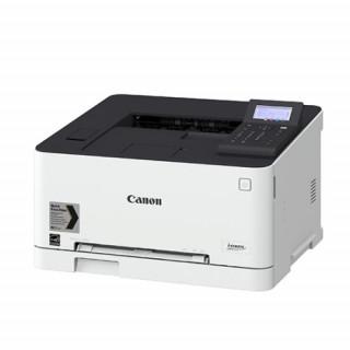 Canon i-SENSYS LBP611cn színes A4 lézer, LAN +3 év promó PC