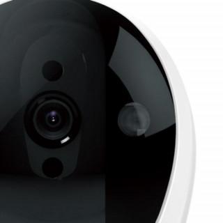 Vimtag P2 960p Beltéri Wifi Kamera PC