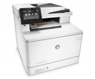 HP Color LaserJet Pro M477fdn színes A4 lézer MFP, duplex, LAN, FAX, 3 év promó PC