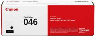 Canon sárga tonerkazetta 046 normál 2.300 oldal PC