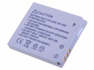 Avacom utángyártott akkumulátor digitális kamerához,  Canon NB-4L Li-Ion 3.7V 75 [[__parameters.platform.list_values.camera__]]