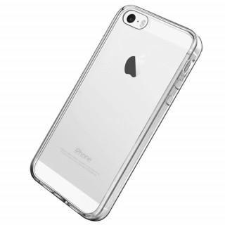 BH764 Szilikon tok Iphone 5 Mobil