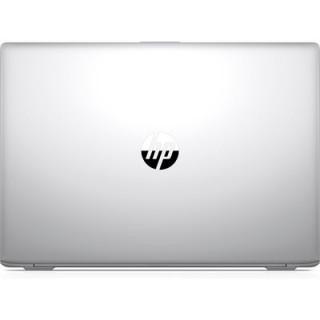 HP Probook 450 G5, 15.6