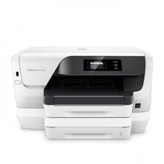 HP OfficeJet Pro 8218 színes A4 tintasugaras nyomtató, duplex, 3 év promó PC