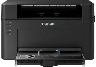 Canon i-SENSYS LBP112 mono A4 lézer, fekete, (LBP6030 utódja) PC