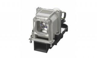 Sony LMP-D214 projektor lámpa PC