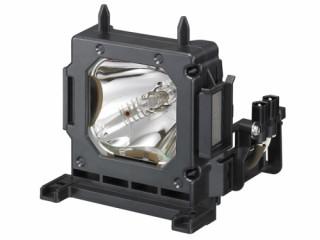 Sony LMP-H201 projektor lámpa PC
