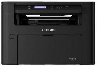 Canon i-SENSYS MF112 mono A4 lézer, 3in1 MFP (MF 231 utódja) PC