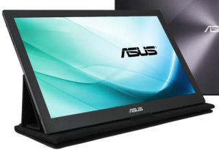 ASUS MB169C+ 15.6