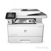 HP LaserJet Pro M426fdn multifunkciós lézer nyomtató (M425 kiváltó) PC