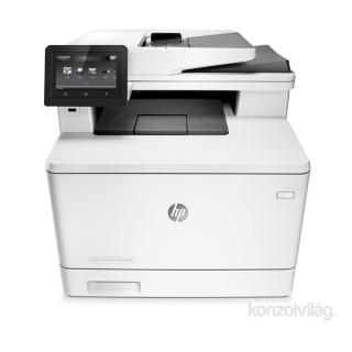 HP Color LaserJet Pro MFP M377dw multifunkciós nyomtató PC