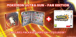 Pokémon Ultra Sun Fan Edition (Steelbook Edition) thumbnail