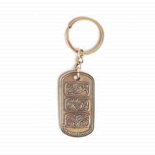 Assassin's Creed Origins Logo Hieroglyphics kulcstartó Ajándéktárgyak