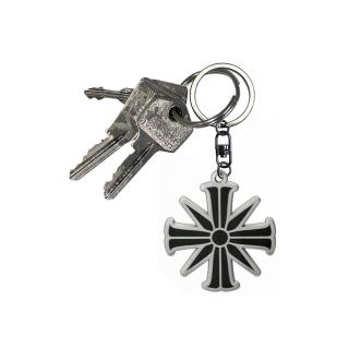FAR CRY - Keychain