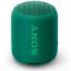 Sony SRS-XB12G Extra Bass hordozható vezetéknélküli hangszóró thumbnail