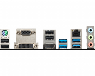 MSI B450M PRO-VDH MAX alaplap PC