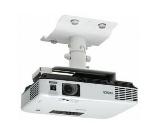 EPSON Ceiling Mount - ELPMB23 - White (V12H003B23) TV