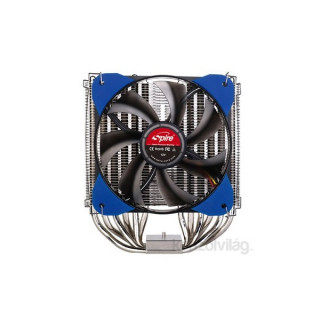 Spire Coolgate 2.0 SP988N1-V3 1800RPM (Intel, AMD) processzor hűtő PC